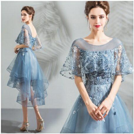 天使嫁衣【AE6896】灰藍色蕾絲披肩層次裙擺前短後長禮服˙預購訂製款