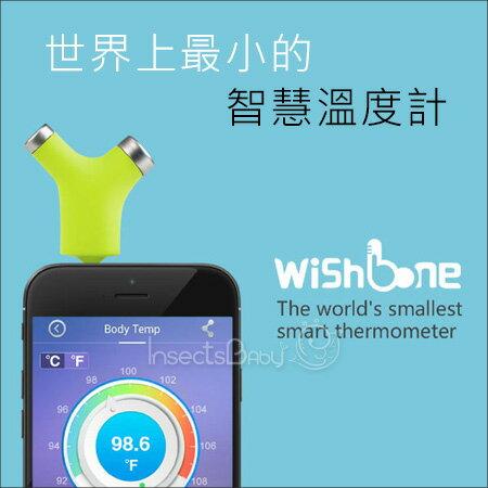 ?蟲寶寶? 【wishbone】 攜帶方便,專屬app軟體可測量體溫/氣溫/水溫-智慧溫度計《現+預》