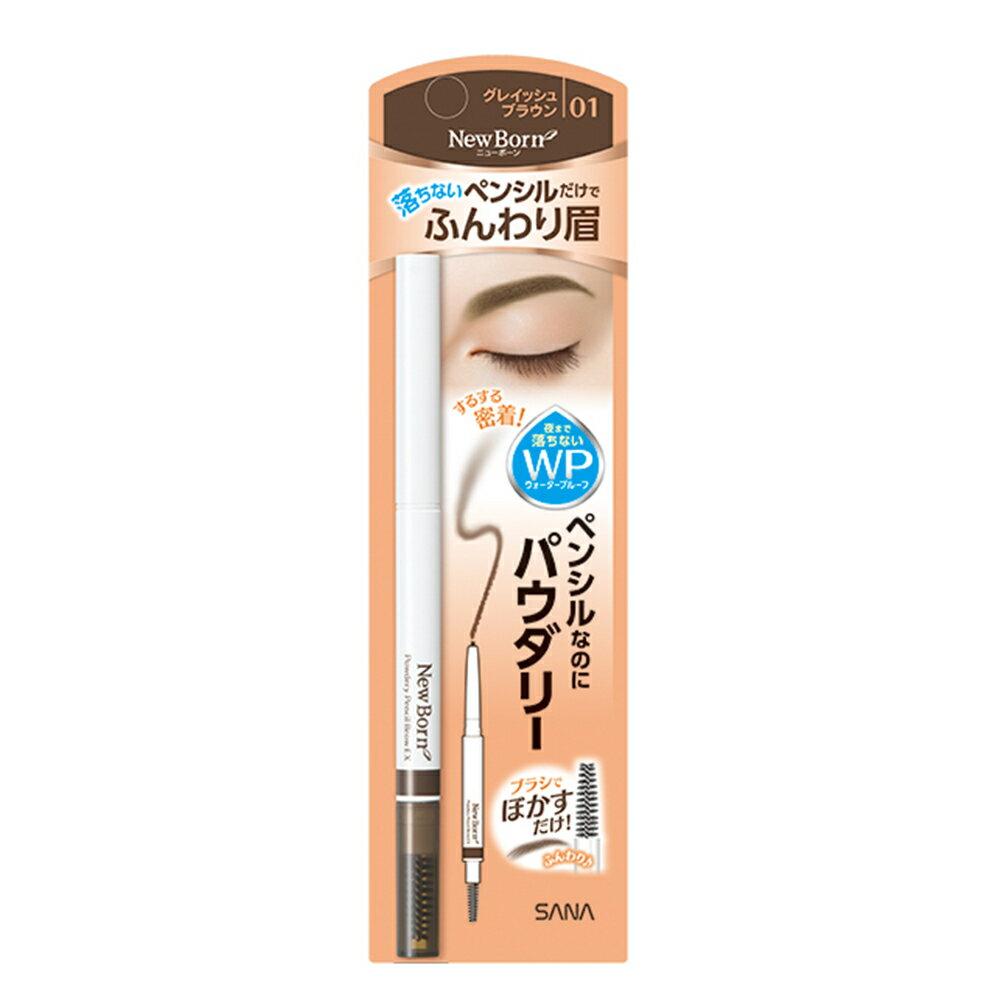 莎娜 柔和兩用立體持色眉筆01 灰棕色 -|日本必買|日本樂天熱銷Top|日本樂天熱銷