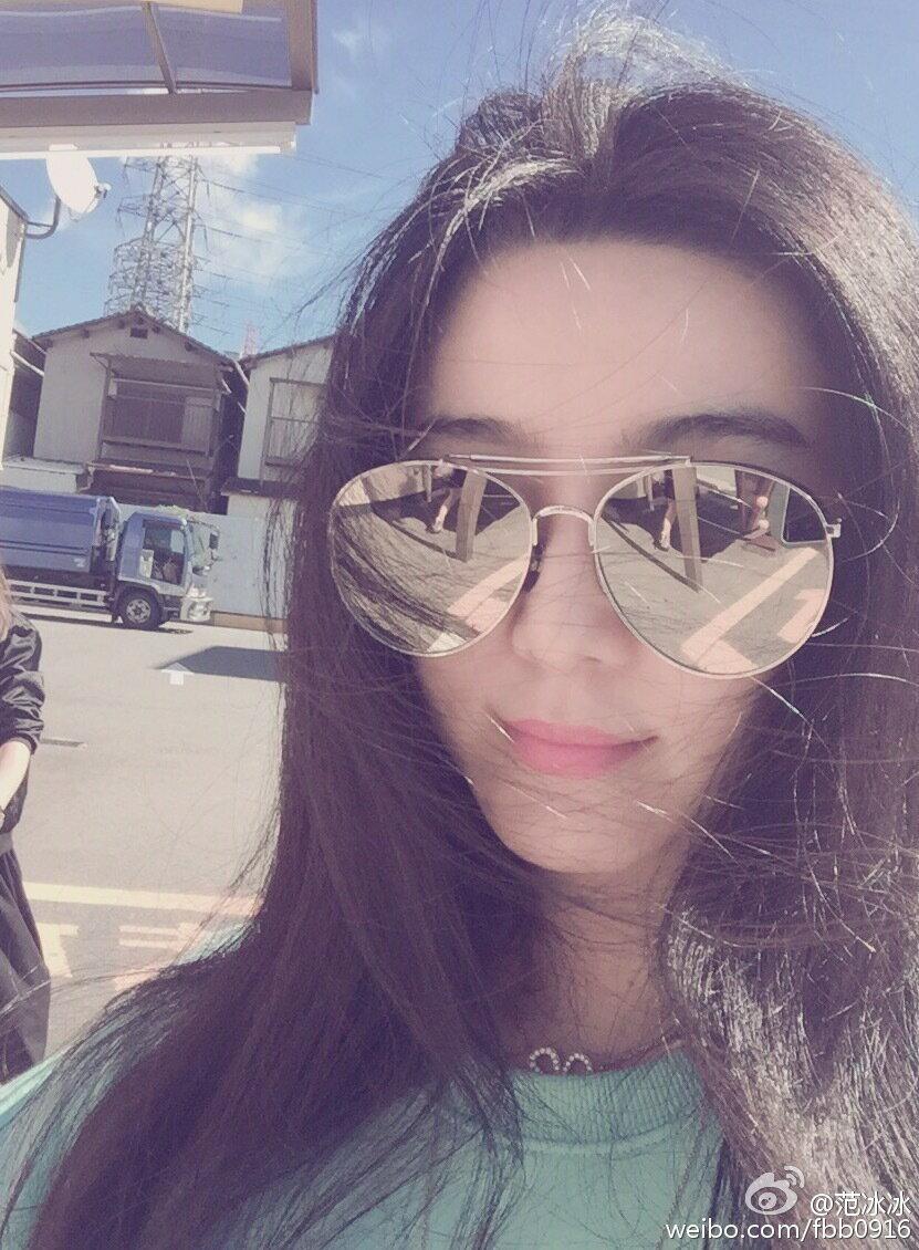 50%OFF【J013869Gls】新款v字範冰冰太陽鏡潮流圓形大框墨鏡男女士彩膜太陽眼鏡