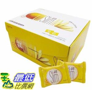 [COSCO代購] W125484 海太馬鈴薯薄片 20公克 X 60入