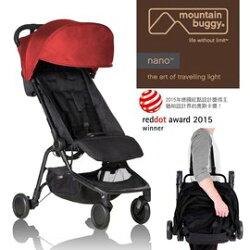全新第二代 原廠公司貨】Mountain Buggy nano 2.0 輕巧摺疊推車(紅色 ) 10500元