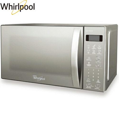 Whirlpool 惠而浦 WMWE200S 微電腦微波爐 20L (鏡面銀)