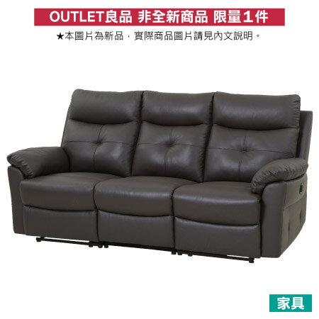 ◎(OUTLET)半皮3人用電動可躺式沙發 MEGA DBR NITORI宜得利家居 0