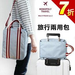 旅行 韓系 防水隨身行李袋 肩背包 手提包