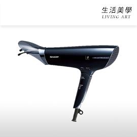 嘉頓國際 日本進口 SHARP【IB-HX9K】吹風機 負離子 大風量 按摩頭皮 1200W IB-GX9K 新款