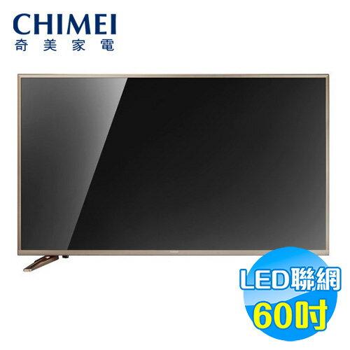 奇美 CHIMEI 60型 廣色域 連網 LED顯示器 TL-60W600