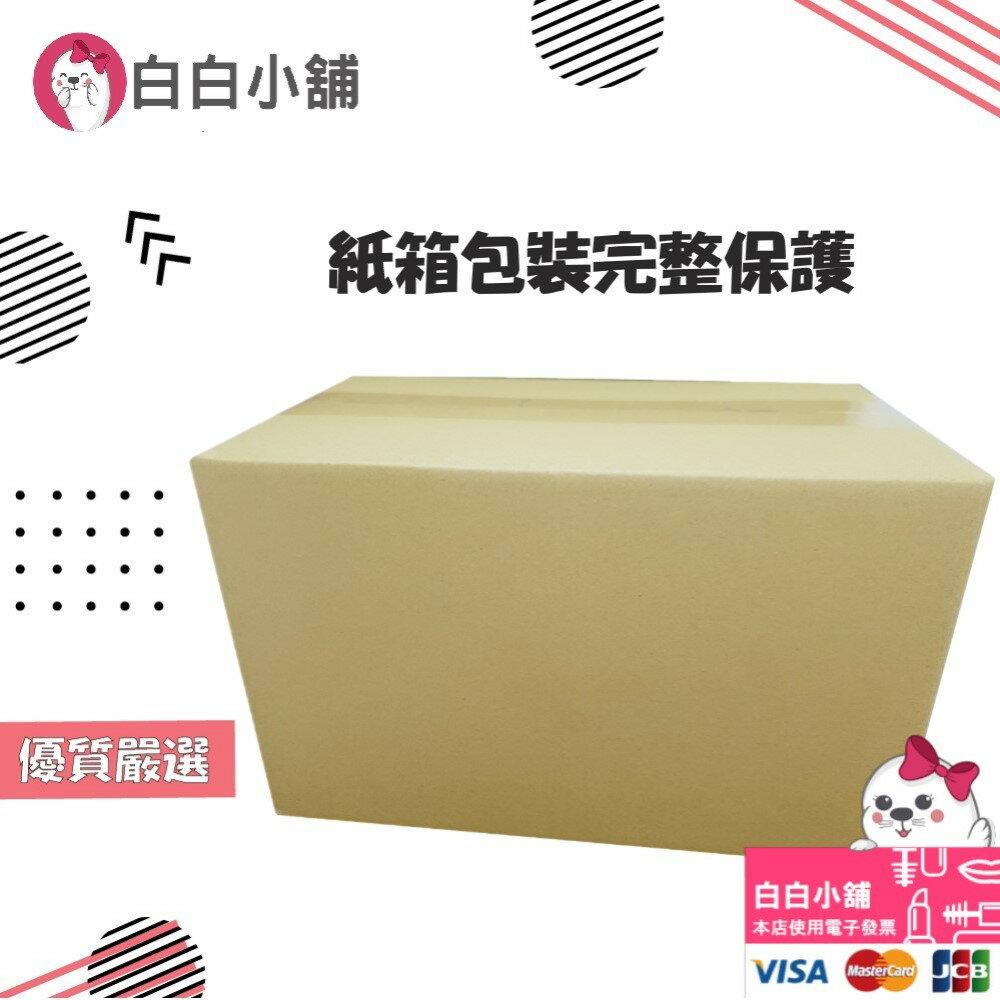 iVENOR 三代 夜塑崩 60錠/盒【白白小舖】