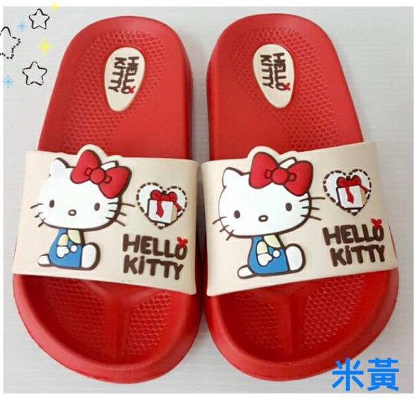 【晨光】HelloKitty兒童拖鞋米黃紅(234938)【現貨】