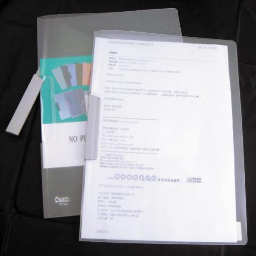 7折【10個量販】HFPWP 透明斜紋卷宗文件夾 環保無毒  製 L279-10
