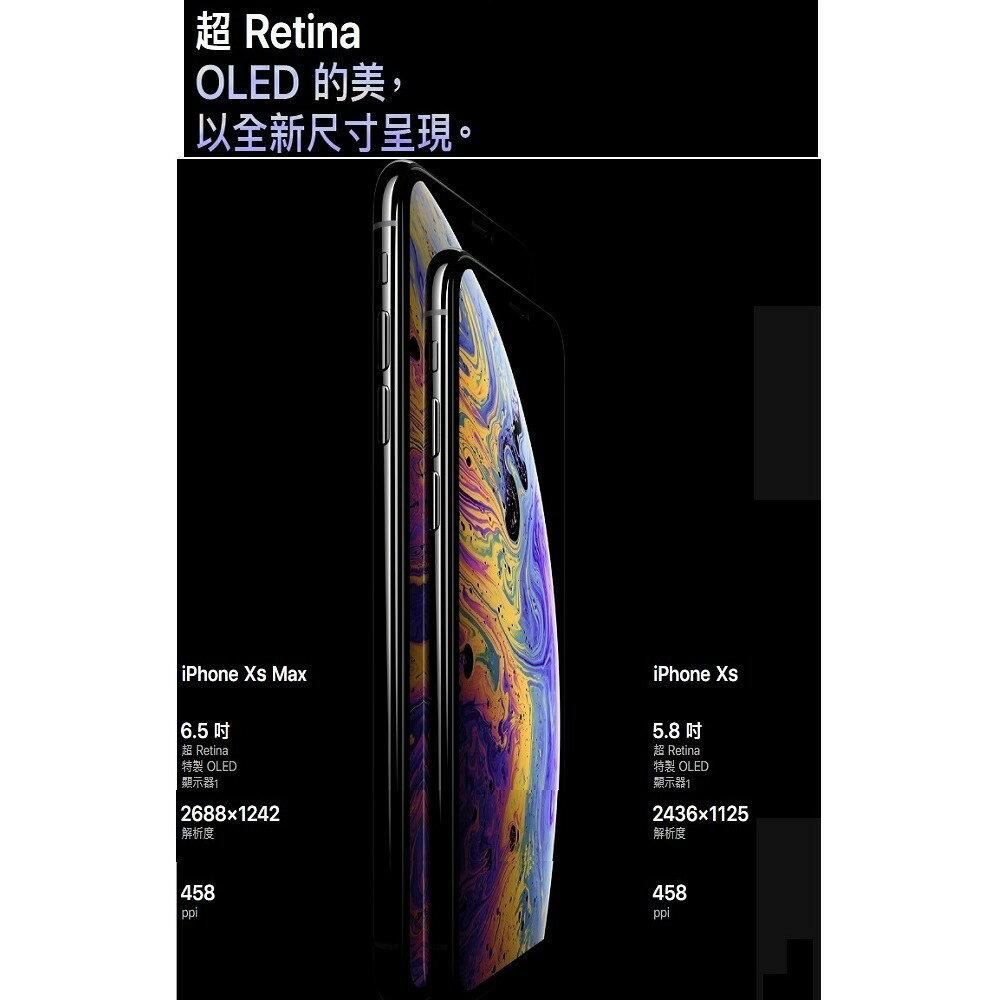 【童年往事】蘋果 Apple iPhone  Xs  Max 64G 5.8吋 福利品 實展機  展示品  可刷卡