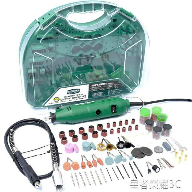 電磨筆 電磨筆 迷你玉石雕刻工具電動打磨機拋光機筆小型電鑚YTL  閒庭美家