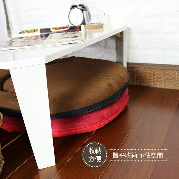 多用途和室椅 /  野餐椅 / 坐墊 《仿麂皮日式圓型和室椅》-台客嚴選 5