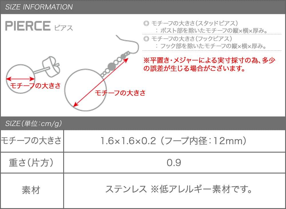 日本CREAM DOT  /  ピアス ステンレス製 低アレルギー フープピアス レディース 大人 上品 エレガント 華奢 シンプル フェミニン ゴールド シルバー ピンクゴールド  /  a03400  /  日本必買 日本樂天直送(1590) 8