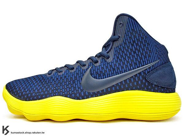 KUMASTOCK:2017全新REACT緩震系統NIKEHYPERDUNK2017EP深藍黃密西根掌紋外底輕量化籃球鞋XDR耐磨外底HD2K17(897662-401)1117