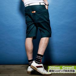 DITION  韓系概念slim小拉環皮標膝上短褲 0