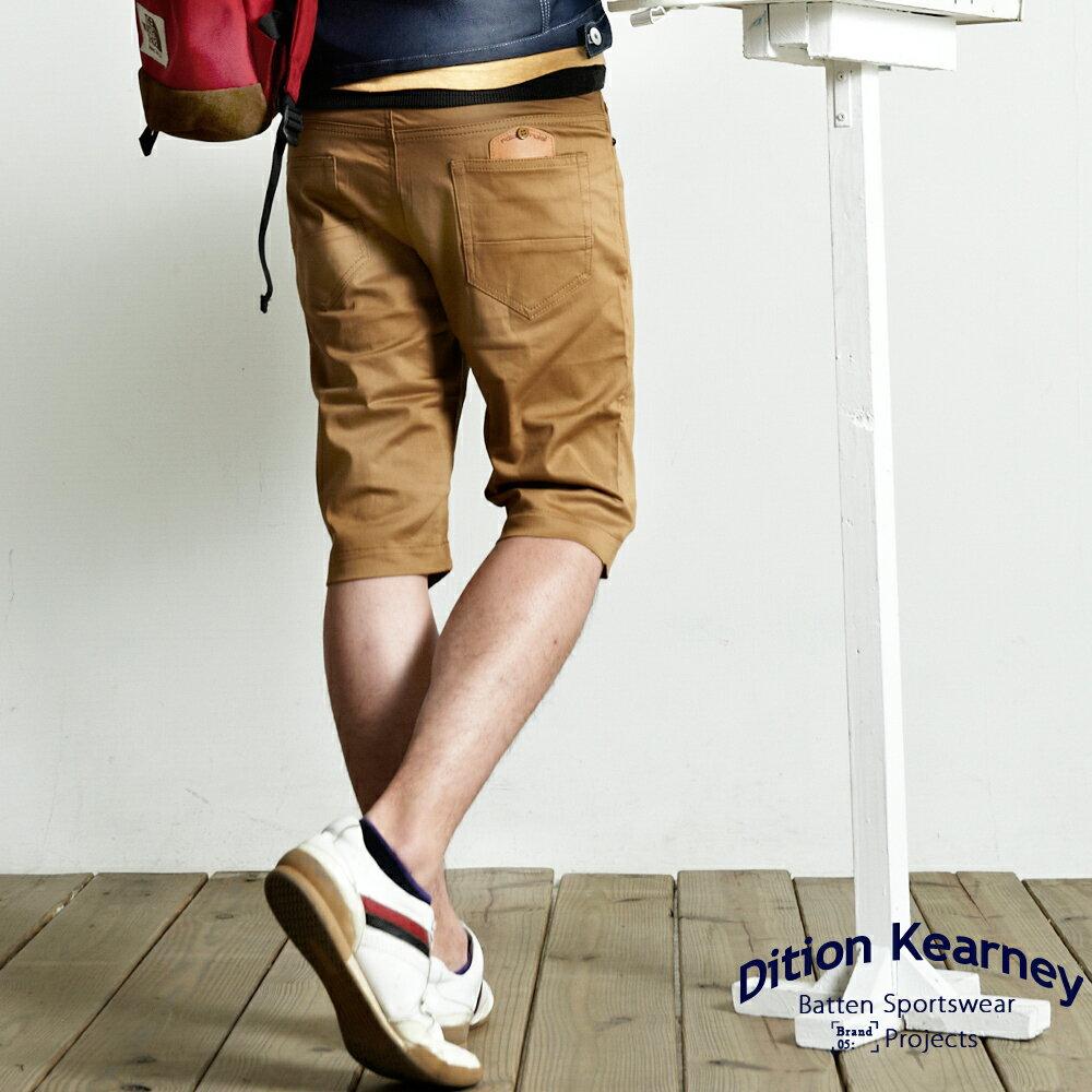 DITION  韓系TS鋼印皮革休閒短褲 0