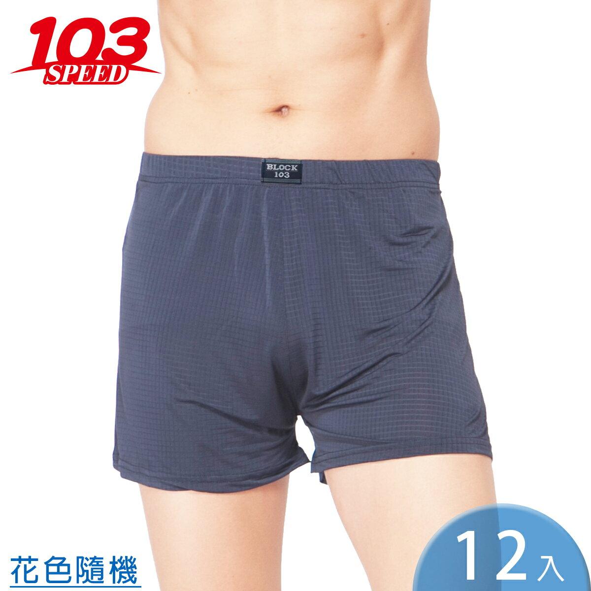 多滲透平口褲-12件