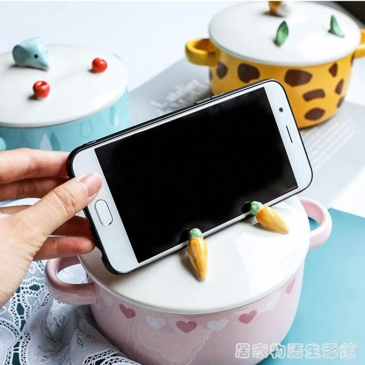卡通泡面碗可愛帶蓋陶瓷雙耳學生宿舍易清洗日式韓式創意方便面碗快速出貨