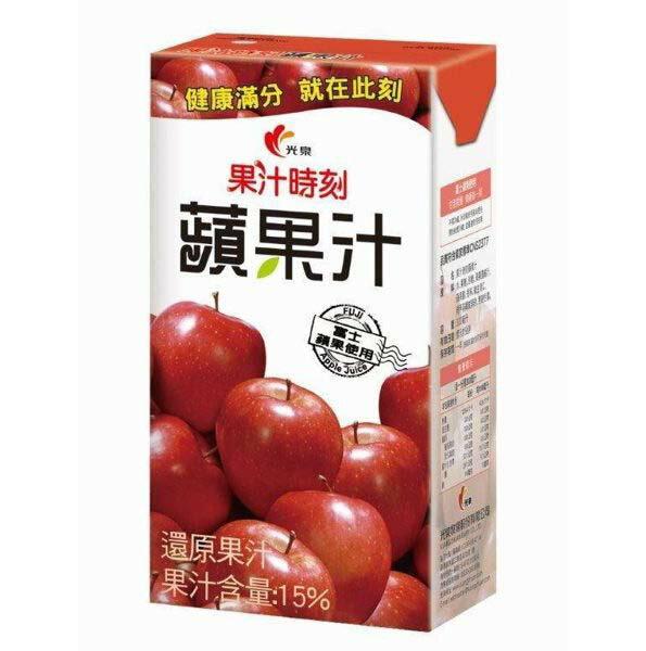 【免運直送】光泉果汁時刻蘋果汁-鋁箔包300ml(24入/箱)  -02