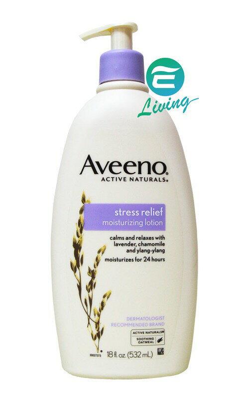 Aveeno Stress Relief 燕麥長效乳液 18oz  532ml #0153
