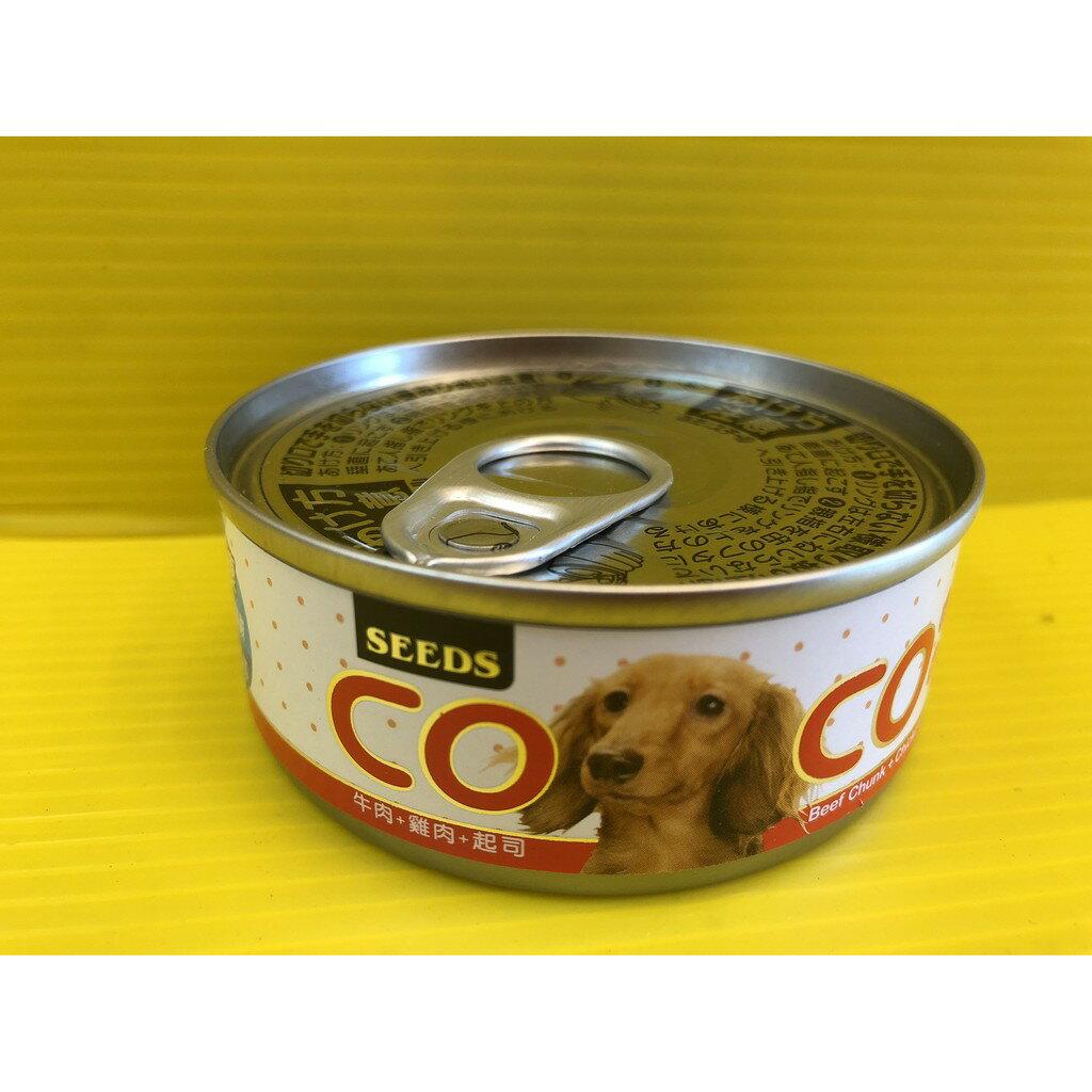 ✪四寶的店n✪附發票~ (牛肉+雞肉+起司) 80g/一箱賣場 惜時 聖萊西 COCO 愛犬機能餐罐 機能性罐頭 狗罐頭