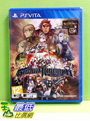(現金價) 日本代訂 PSV 宏偉王國 Grand Kingdom 初回版 純日版