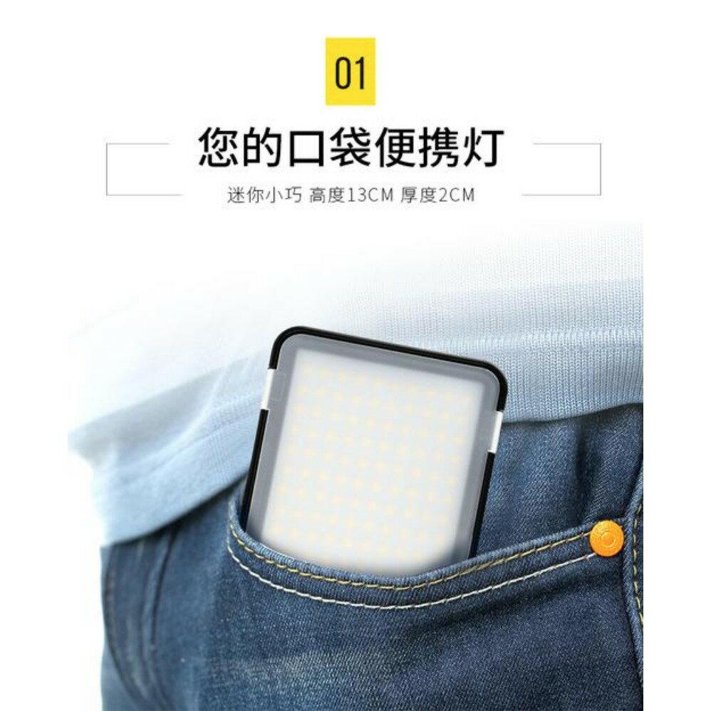 【eYe攝影】附柔光罩+手機夾 GODOX LEDM150 手機LED補光燈 自拍 直播 柔光燈 外拍燈 攝影燈 持續燈