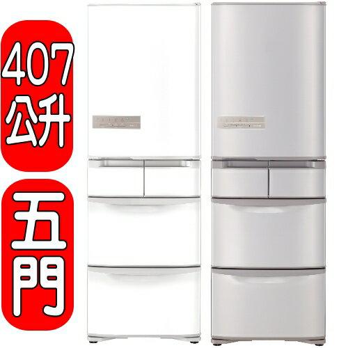 回函送★回饋15%樂天現金點數★HITACHI日立【RS42HJ】401公升五門變頻電冰箱