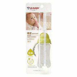 『121婦嬰用品館』優生 吸管替換組(輕鬆開吸管手把練杯用L 240ml專用) 0