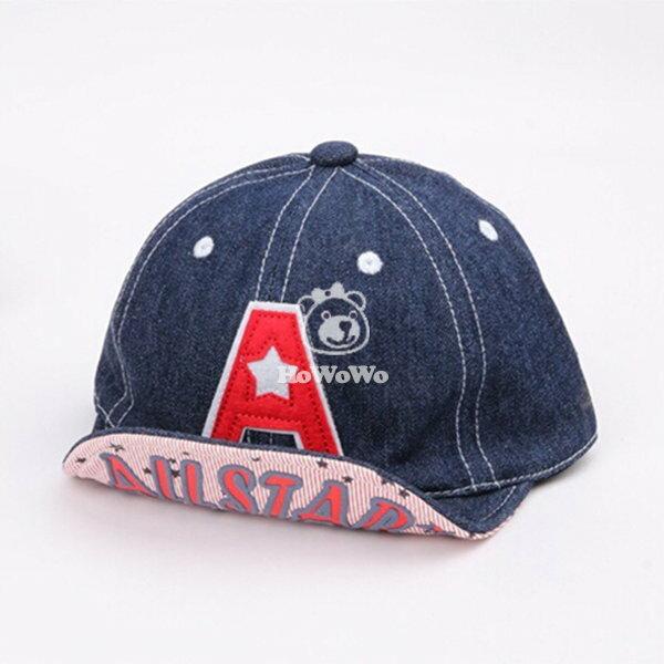 寶寶帽  A字 棒球帽 軟沿鴨舌帽 防曬必備 BU1553 好娃娃