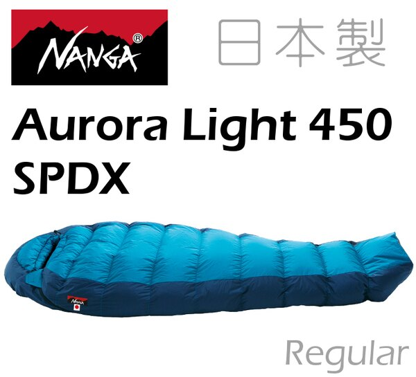Nanga日本製羽絨睡袋登山睡袋AuroraLight450SPDX937波蘭白鵝絨860FP23245藍色