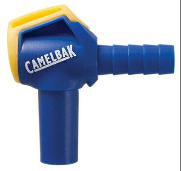 ├登山樂┤美國 Camelbak 咬嘴鎖水閥 # CB90121