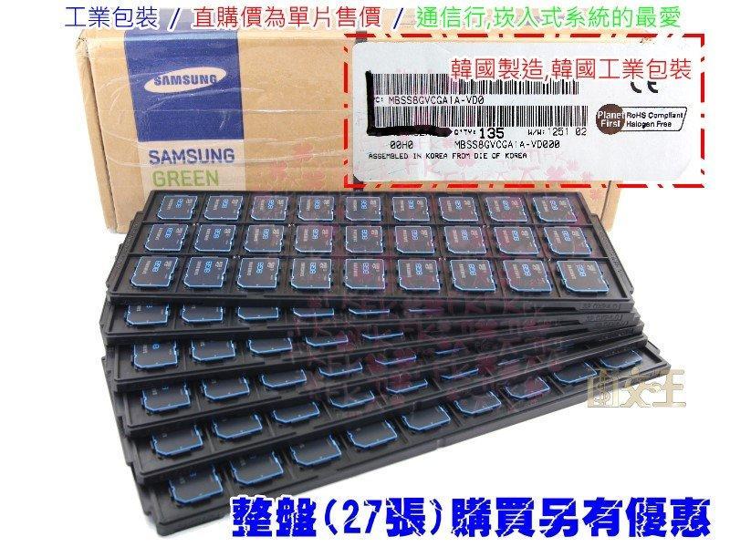 ~尋寶趣~三星SAMSUNG SDHC 8GB C4 高速記憶卡 SD卡 裸卡無包裝8G~