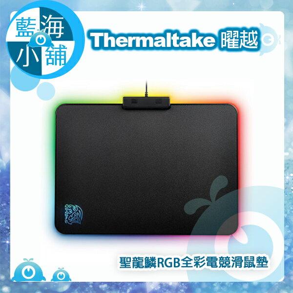 Thermaltake 曜越 Tt eSPORTS 聖龍鱗RGB全彩電競滑鼠墊
