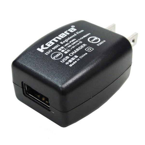 可傑數位 PS-006 USB充電器 5V/1A 電源供應 插頭 通過BSMI認證 小米 三星 HTC