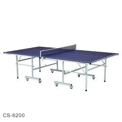【H.Y SPORT】【強生CHANSON】桌球台 桌球桌/ 桌球檯/乒乓球桌CS-6200/免運   專人到府安裝