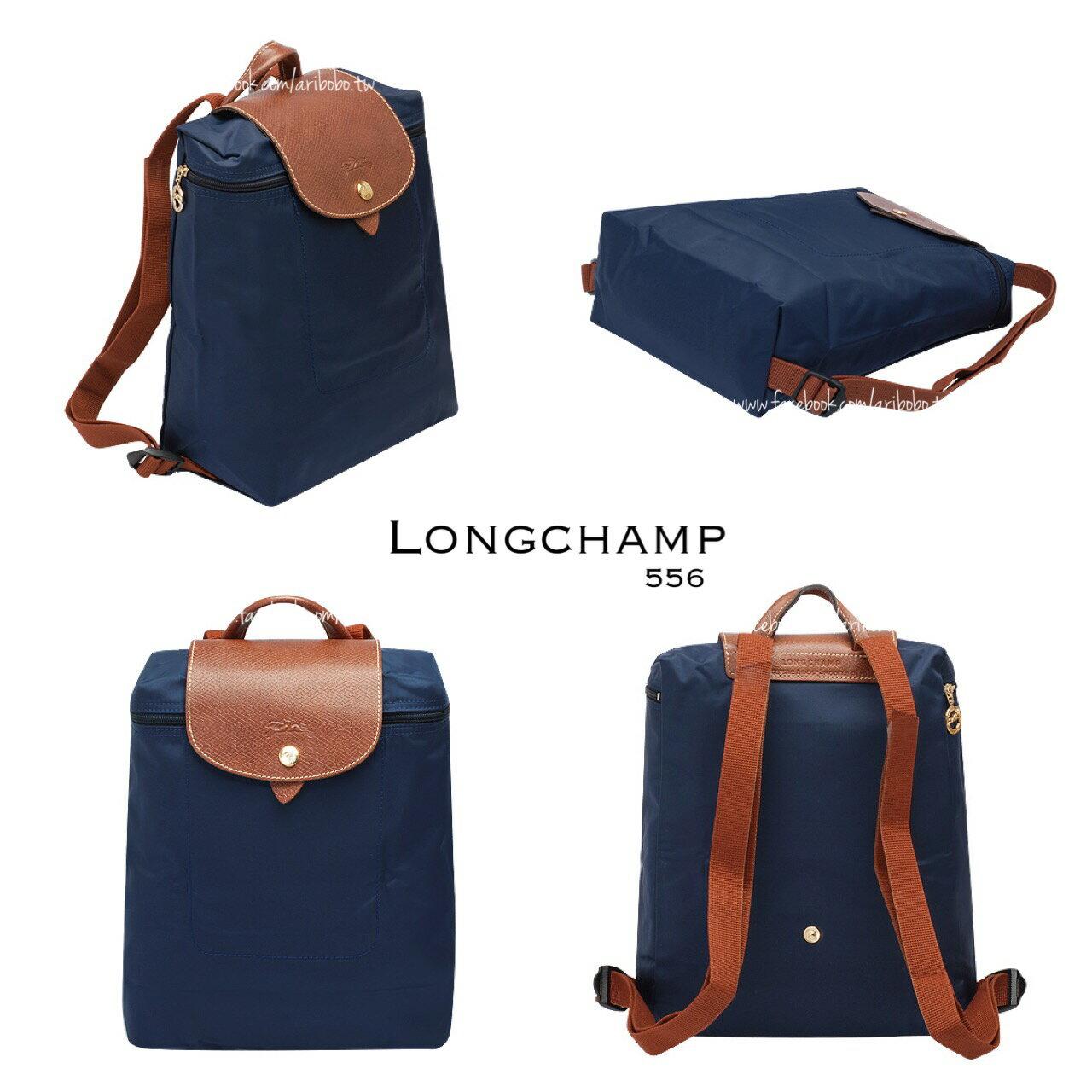 【LONGCHAMP】 LE PLIAGE 深藍折疊後背包【全店免運】 5