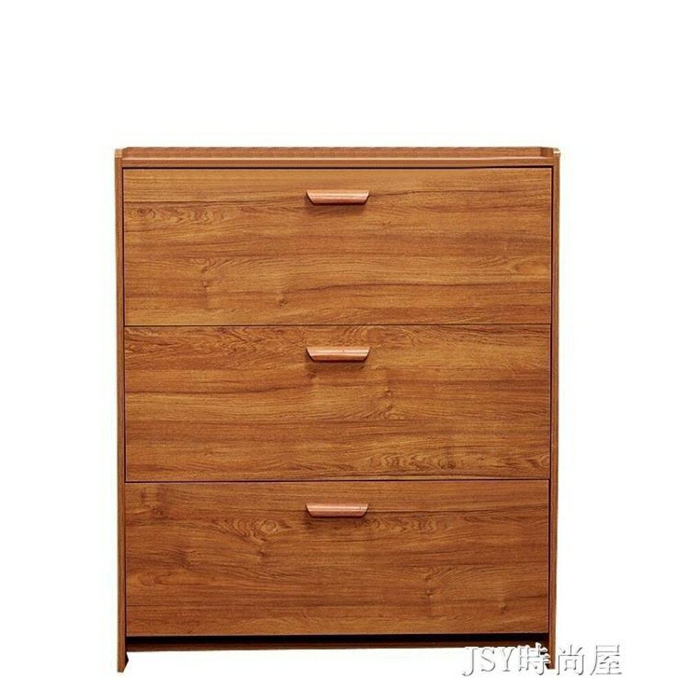 超薄翻斗鞋柜儲物玄關門廳柜簡約現代中式實木色進門鞋架免漆鞋柜qm