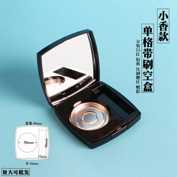 眼影空盒 分裝盒 高檔口紅盤空盤子分裝壓盤diy多色小樣試色盤空盒唇膏眼影分裝盒