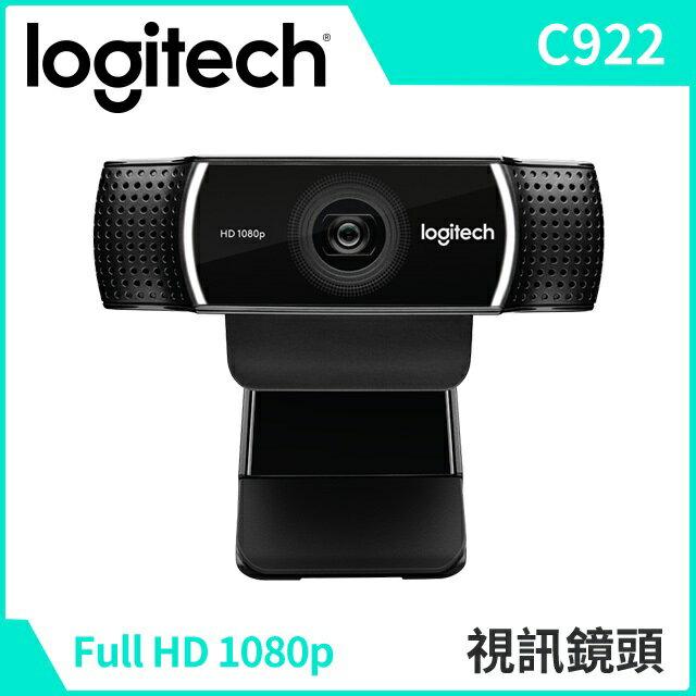【宏華資訊廣場】Logitech羅技-C922 PRO STREAM WEBCAM 網路攝影機 現貨供應中!!