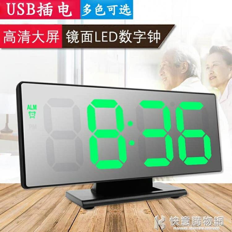 大屏幕LED數字時鐘 高清鏡面床頭電子表 ins簡約臥室鬧鐘夜光靜音特惠促銷