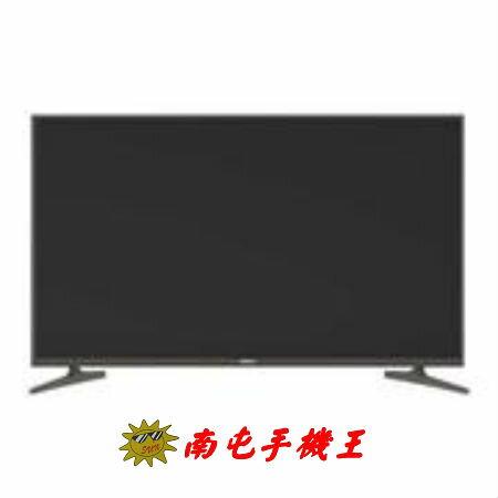 @南屯手機王@ 【HERAN 禾聯】43型 4K智慧聯網LED液晶電視顯示器 HD-434KC1 宅配免運費