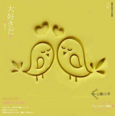 心動小羊^^愛情QQ鳥 皂DIY材料 工具 皂皂章 皂印 皂章 圖案章樹脂透明皂章