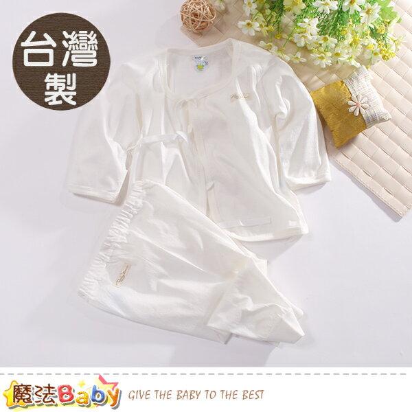 0~2歲嬰兒內著 台灣製薄款純棉護手肚衣套裝 魔法Baby~k50639