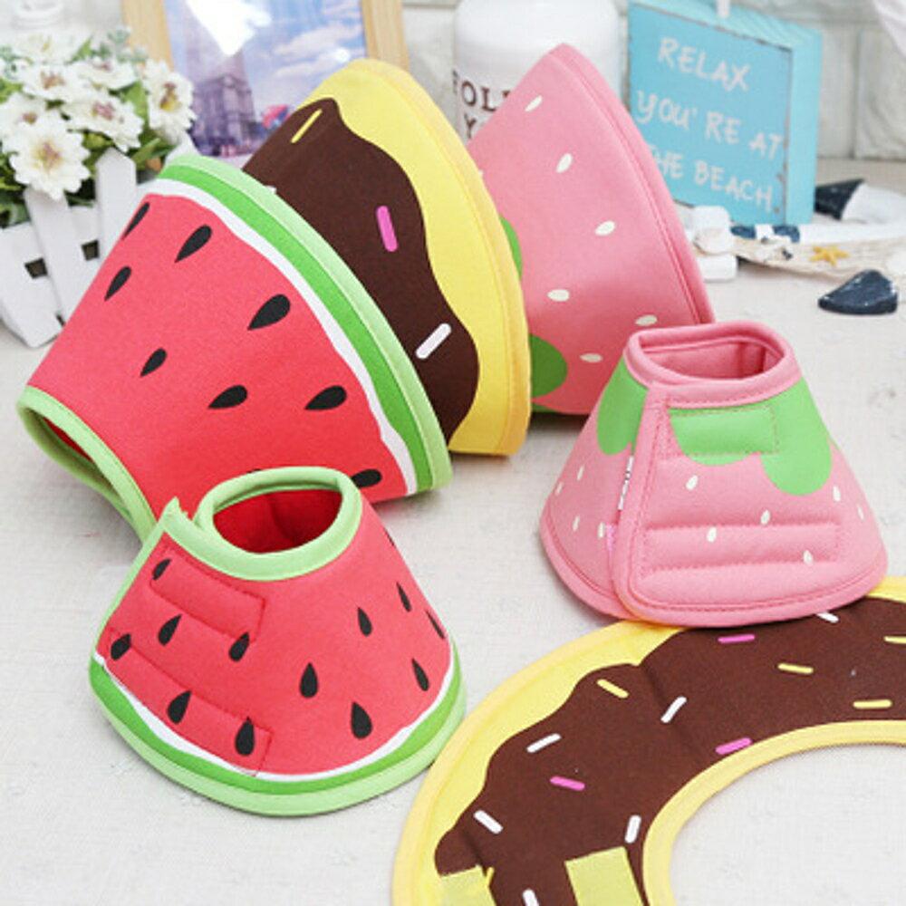 水果甜甜圈狗狗頭套草莓甜甜圈西瓜款寵物脖套防舔抓 嬡孕哺