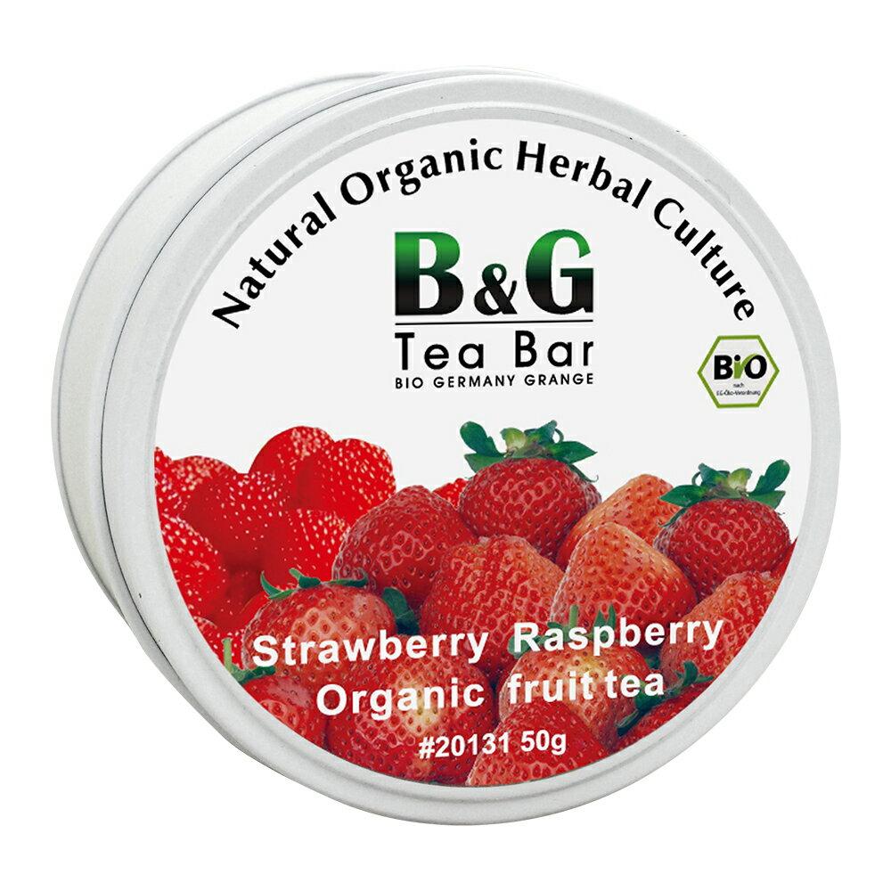 【豐富茄紅素 可抗氧化】草莓覆盆子水果茶 圓鐵罐 (50g)