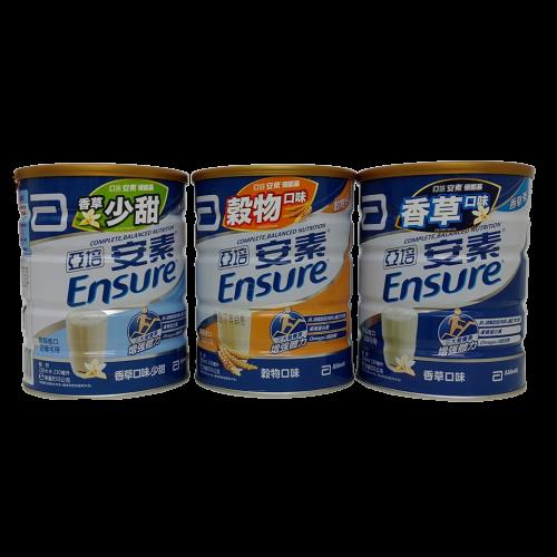 【憨吉小舖】亞培安素優能基 香草口味/香草少甜/穀物口味 850克/罐
