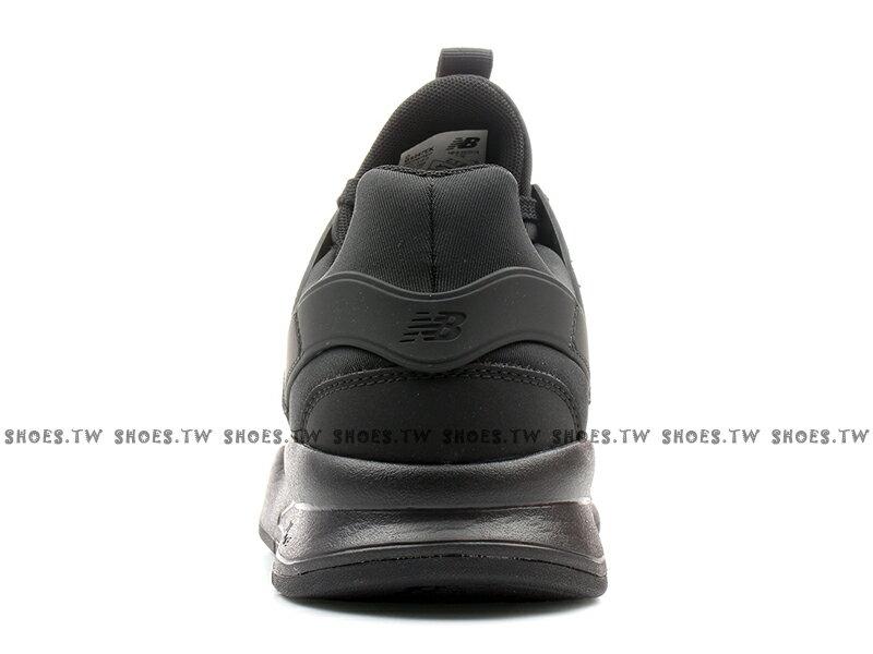 Shoestw【MS247EK】NEW BALANCE NB247 慢跑鞋 網布 襪套 全黑 男生尺寸 2