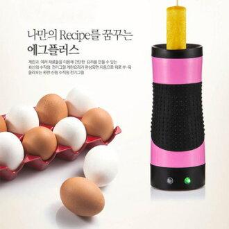 {生活小家電}早餐懶人必備 創意家居生活用品煎蛋機十天預購+現貨